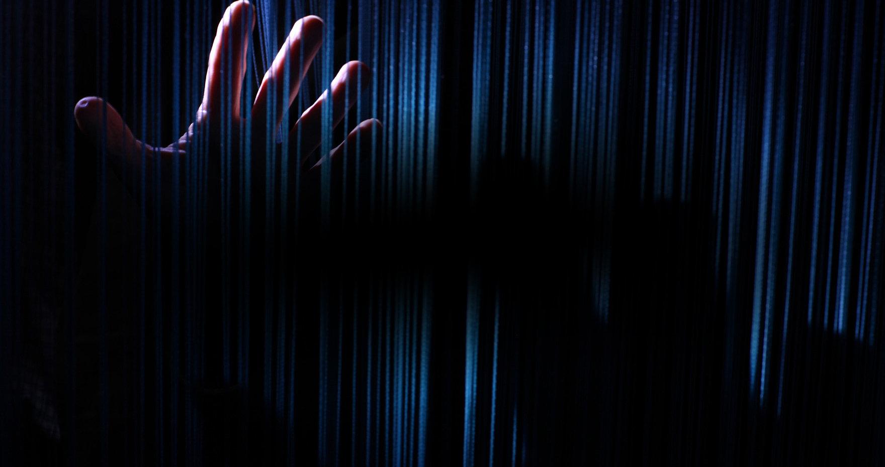 Im Dunkeln Erfahrungsfeld der Sinne Sinneserfahrungen, Erlebnispark, Freizeitpark, Lan